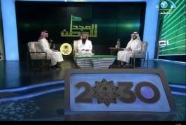 لقاء قناة المجد مع المهندس عبدالله بن غانم الهاجري عضو الجمعية