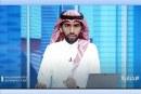 تغطية قناة الإخبارية السعودية لمبادرات ومشاريع الجمعية