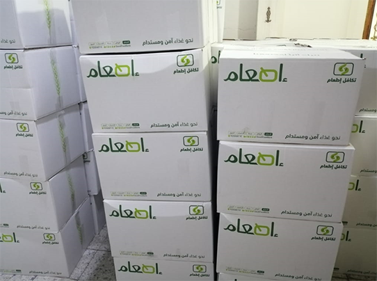 توزيع عدد 250 سلة غذائية مقدمة من جمعية إطعام بالشراكة مع جمعية النابية الخيرية